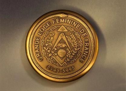 Medaille de la Grande Loge feminine de France 5945-5995.